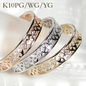 K10YG/PG/WG天然ダイヤモンドリング