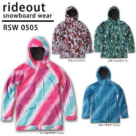 スノーボードウェア ジャケット/rideout(ライドアウト) 旧モデル dragon jacket / ドラゴンジャケット / RSW0505 総柄◆スキー スノボ用 ユニセックス(男女兼用) ジャケット 10-11