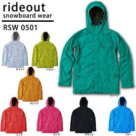 スノーボードウェア ジャケット/rideout(ライドアウト) 旧モデル phantom jacket / ファントムジャケット / RSW0501 無地◆スキー スノボ用 ユニセックス(男女兼用) ジャケット 10-11