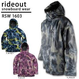 ■送料無料■スノーボード ウェア ジャケット/ メンズ レディース【 rideout(ライドアウト) ドラゴン ジャケット/ dragon jacket RSW1603 総柄】 ユニセックス(男女兼用)/ 旧モデル スキー スノボ ウエア 11-12モデル