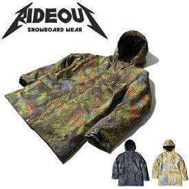 ◆。送料無料。◆rideout(ライドアウト) 12-13モデル dragon jacket / ドラゴンジャケット / RSW2705 ブラシプリント◆スキー スノボ用 ユニセックス(男女兼用) ジャケット