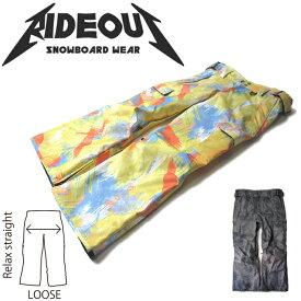 ◆。送料無料。◆rideout(ライドアウト) 12-13モデル dragon pants / ドラゴンパンツ / RSW9273 ブラシペイント◆スキー スノボ用 ユニセックス(男女兼用) パンツ