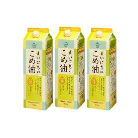 三和油脂 米油 1500g (1.5kg) 3本セット
