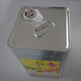 三和油脂 みずほ 米油 8kg【数量制限あり】