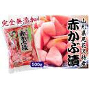 【(有)あべ農園 山形セレクション認定農家】 赤かぶ漬け 500g×4袋 材料は赤かぶ、酢、砂糖、塩のみ
