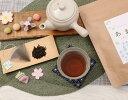 あま茶(甘茶)ティーバッグ 1.5gx30包 【美容茶】【健康茶/お茶】送料無料 ノンカロリー ノンカフェイン 国産