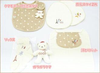 【BECERA(ビセラ)LOLOetCOCO】出産お祝いセットL(メローピンク)《出産祝い/ギフトセット/オーガニック/ベビー/日本製》