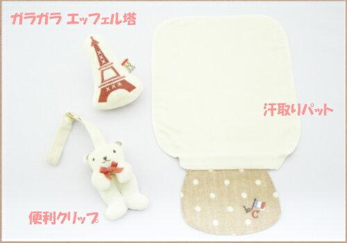 【BECERA(ビセラ)LOLOetCOCO】おでかけセットS(メローピンク)《出産祝い/ギフトセット/オーガニック/ベビー/日本製》