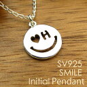 Initsmile600a