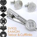 Tiebar cuffs01c