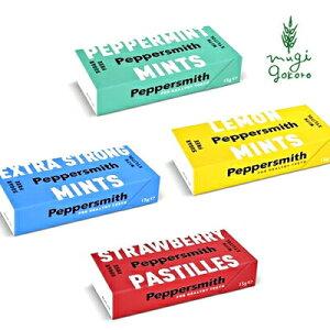 ミントタブレット 無添加 ペッパースミス Peppersmith 15g 正規品 オーガニック 100%植物ベース 自然食品 低GI 低カロリー