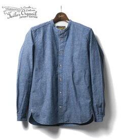 ORGUEIL オルゲイユ スタンドカラー|バンドカラーシャツ『Chambray Band Collar Shirt』【アメカジ・ワーク】OR-5016D(Long sleeve shirt)
