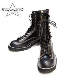 SLOW WEAR LION スローウエアライオン ダブルステッチダウン|クロムエクセルレザーブーツ『CHROMEXCEL LEATHER PLAIN 8inch BOOTS』【ブーツ・アメカジ】OB-8226H(Boots)