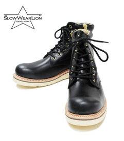 SLOW WEAR LION スローウエアライオン グットイヤーウェルト|オイルドレザープレーンブーツ『OILD LEATHER PLAIN MID BOOTS』【ブーツ・アメカジ】OB-8593G-BLK(Boots)