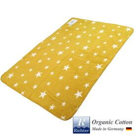 オーガニックコットン ベビー用綿毛布 NewStarsHonig (ブランケット 出産祝い 出産準備 プレゼント ギフト ひざ掛け 新生児 ベビー寝具)