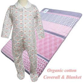 オーガニックコットン カバーオール&綿毛布 ピンクの雲と幾何学模様 (出産祝い 女の子)
