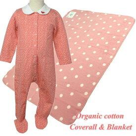 オーガニックコットン カバーオール&綿毛布 ピンクのバブルと水玉 (出産祝い 女の子)