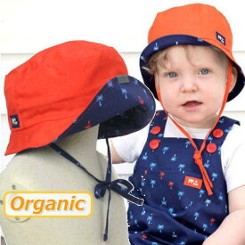 オーガニックコットン ベビーハット オレンジ(男の子 子ども おしゃれ ボウシ 帽子 ぼうし日除け 紫外線対策 外遊び 外出 お出かけ UV)