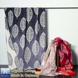 オーガニックコットン 綿毛布 シングルLeafRaunchgrau(綿100% プレゼント 贈り物 寝具 ドイツ製 GOTS)