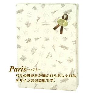 包装紙パリ
