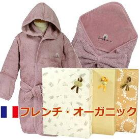 オーガニックコットン ベビーバスローブ&おくるみセット ローズ (出産祝い 男の子 プレゼント)