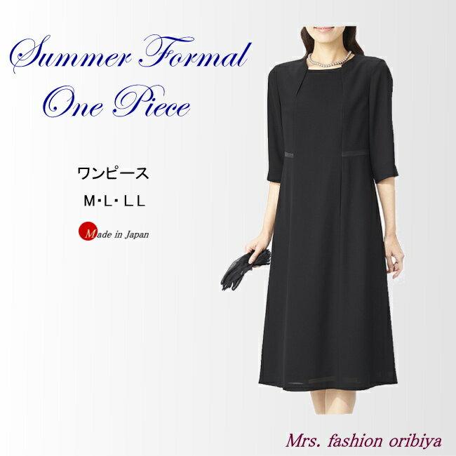 ブラックフォーマル ワンピース 夏用 サマー 日本製 礼服 喪服 レディース ミセス M L LL