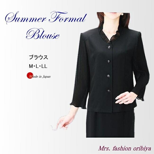 ブラックフォーマル ブラウス 夏用 衿袖プリーツ 日本製 礼服 喪服 サマー レディース ミセス シニア M L LL
