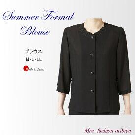 ブラックフォーマル ブラウス 夏用 スカラップカラー 日本製 礼服 喪服 サマー レディース ミセス シニア M L LL