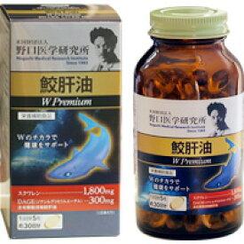 鮫肝油 W Premium