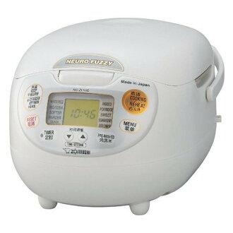 It has Zojirushi ZOJIRUSHI NS-ZLH10-WZ [rice cooker tourist model 220V] Chinese domestic warranty