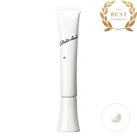 POLAポーラ 国内正規品 ホワイトショットSXS 美容液 20g