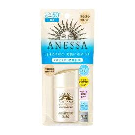 アネッサ ANESSA パーフェクトUV スキンケアBB ファンデーション a 2(25mL)健康的で自然な肌色