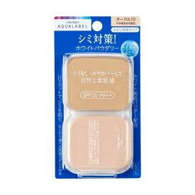 資生堂アクアレーベル ホワイトパウダリー オークル10 (レフィル) 11.5g