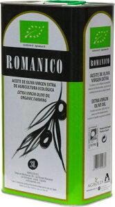 ロマニコ オーガニック エキストラヴァージン オリーブオイル 3L/賞味期限150日以上