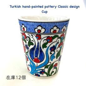 Aladdin|魔法のランプ|空飛ぶ絨毯|アラジン|トルコ|トルコ土産|トルコみやげ|トルコお土産|トルコおみやげ|トルコ雑貨|カップ|コップ|マグカップ|トルコ手描陶器マグカップ05