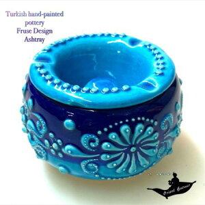 トルコ陶器|トルコ|トルコ土産|トルコみやげ|トルコお土産|トルコおみやげ|トルコ雑貨|キュタフヤ陶器|アラジン|Aladdin|オスマン帝国外伝|灰皿|はいざら|ハイザラ|キュタフィア産|