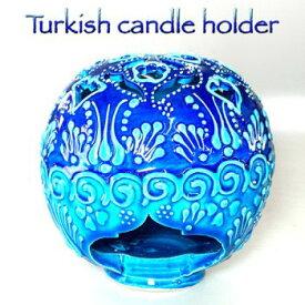 Aladdin|魔法のランプ|空飛ぶ絨毯|アラジン|トルコ|トルコ土産|トルコみやげ|トルコお土産|トルコおみやげ|トルコ雑貨|お香立て|キャンドルホルダー|香炉|小物入れ|フリューゼデザイントルコ手描陶器香炉01
