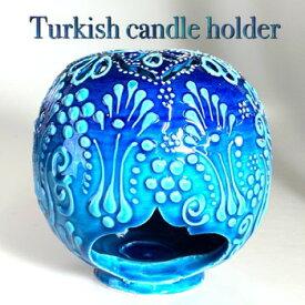 Aladdin|魔法のランプ|空飛ぶ絨毯|アラジン|トルコ|トルコ土産|トルコみやげ|トルコお土産|トルコおみやげ|トルコ雑貨|お香立て|キャンドルホルダー|香炉|小物入れ|フリューゼデザイントルコ手描陶器香炉15