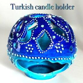 Aladdin|魔法のランプ|空飛ぶ絨毯|アラジン|トルコ|トルコ土産|トルコみやげ|トルコお土産|トルコおみやげ|トルコ雑貨|お香立て|キャンドルホルダー|香炉|小物入れ|フリューゼデザイントルコ手描陶器香炉23