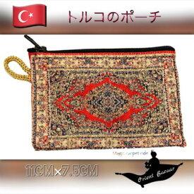 Aladdin|魔法のランプ|空飛ぶ絨毯|アラジン|トルコ|トルコ土産|トルコみやげ|トルコお土産|トルコおみやげ|トルコ雑貨|ポーチ|財布|化粧ポーチ|小銭入れ|絨毯柄のポーチ・小02