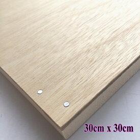ファブリックパネル 30cm×30cm 木製 自作 パネル 手作り ヌードパネル 木枠 DIY アートパネル ファブリックボード 北欧 木製パネル
