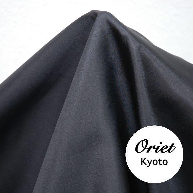 シルク 羽二重 生地 ブラック(黒)12匁/シルク100%/シルク 黒/シルク布/裏地などに