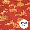 錦緞面料花卉圖案在鳳凰紅 < 日本模式日本琢磨面料日本日本的模式 >