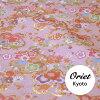 櫻桃光粉紅色 zdr ☆ 工藝品和內飾面料織物舒家織錦面料到 !    fs04gm