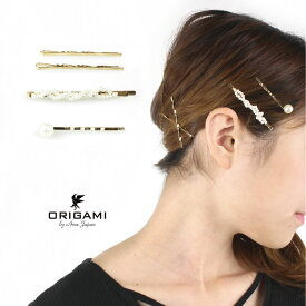 ヘアピン おしゃれ セット 前髪 パール ゴールド 4本セット シンプル ベーシック 使いやすい 送料無料