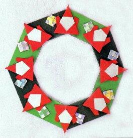 クリスマス リース 折り紙 おしゃれ
