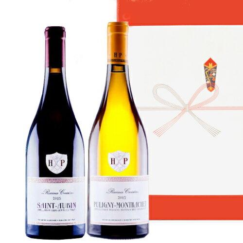 ワインギフト 高級なワイン 赤白2本セット ブルゴーニュ サントーバン ピュリニーモンラッシェ ドメーヌ・アンリ・ピオン 箱入り 包装付
