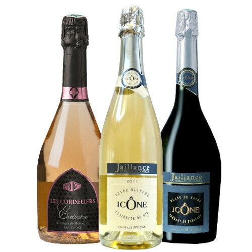 スパークリングワイン 3本セット フランス ボルドー コート・デュ・ローヌ ロゼ ジャイアンス カベルネフラン ミュスカ レ・コードリエ・ブリュット 750ml 辛口 やや甘口