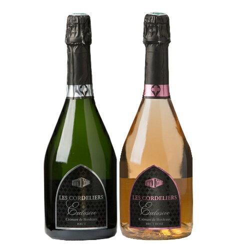 フランス スパークリングワイン セット ボルドー サンテミリヨン クレマン・ド・ボルドー ブリュット ロゼ 辛口 750ml×2本