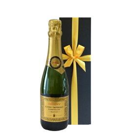 【ワインギフト】1本 スパークリングワイン フランス コート・デュ・ローヌ やや甘口 375ml ハーフボトル 【ジャイアンス】 キュヴェ・インペリアル・トラディション クレレット・ド・ディ— 飲みきりサイズ 贈り物 プレゼント お祝い お礼 お返し 内祝い あす楽 ギフト包装